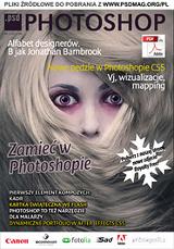 .psd Photoshop 13/2010 - POBIERZ ZA DARMO!